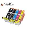 INKJET INPRO EPSON T3363 MAGENTA V.2 (T33XL)