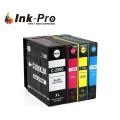 INKJET INPRO CANON PGI2500 XL AMARILLO